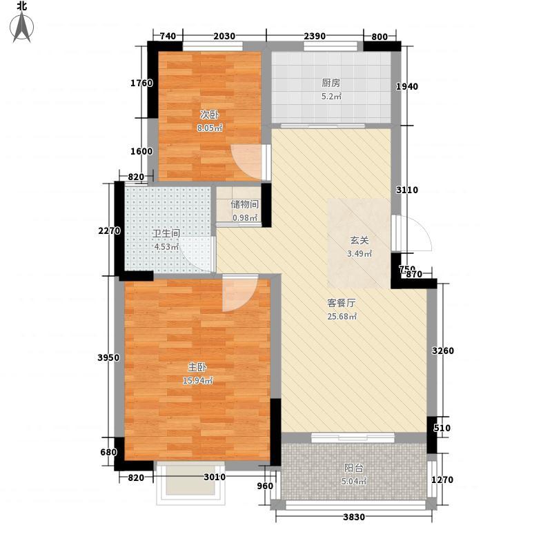 洛城德院93.00㎡2室户型2室2厅1卫1厨