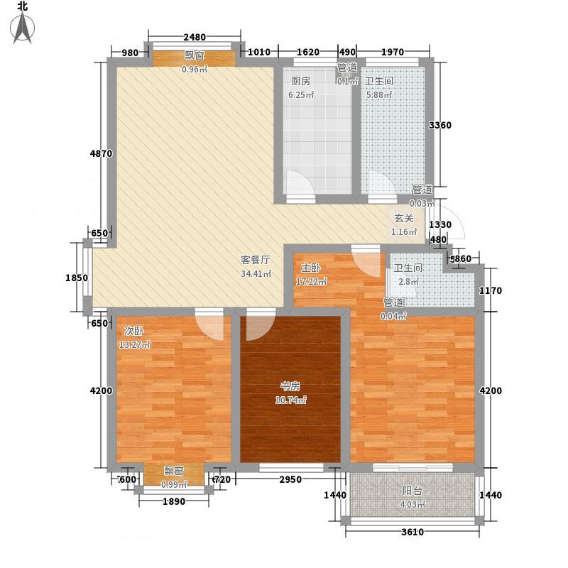 华景新城125.20㎡F户型3室2厅2卫1厨