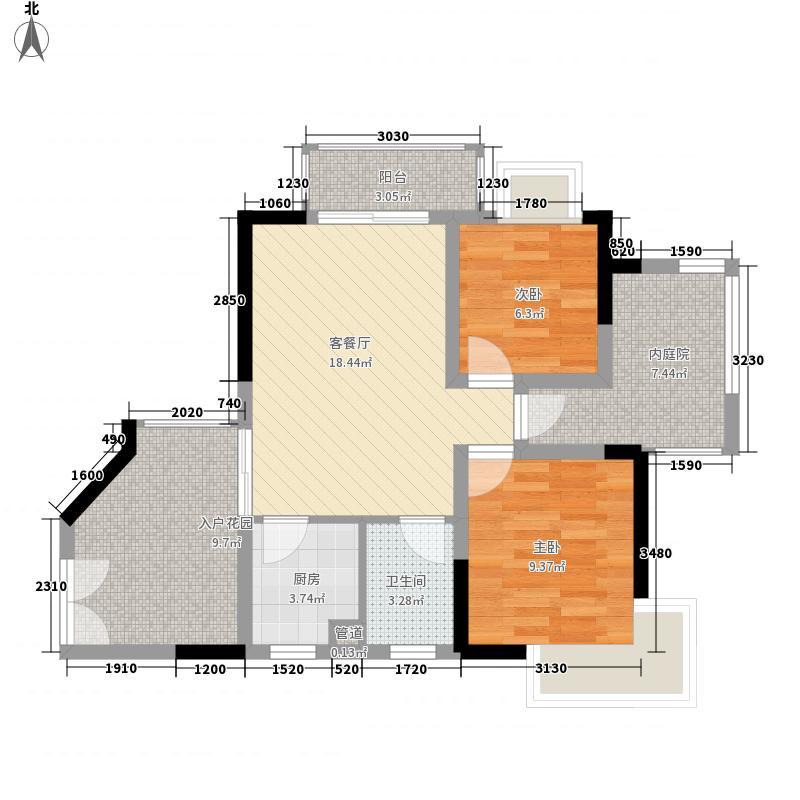 威廉城邦76.70㎡户型2室