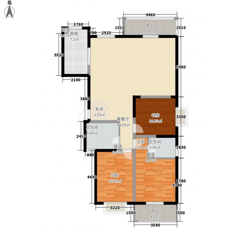 帝景苑152.52㎡20#-C户型3室2厅2卫1厨