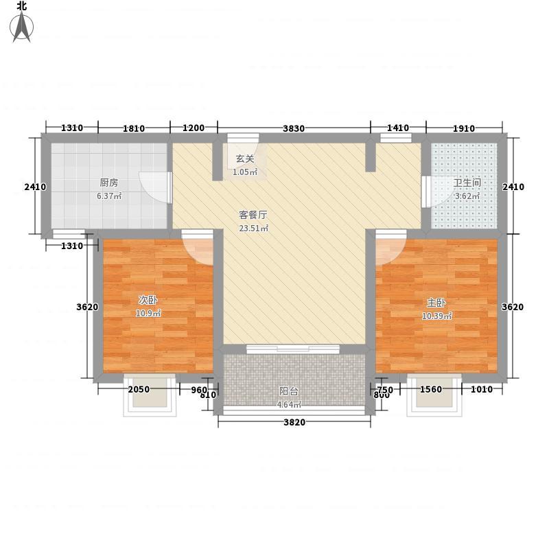鼎泰悦郡86.26㎡G户型2室2厅1卫1厨