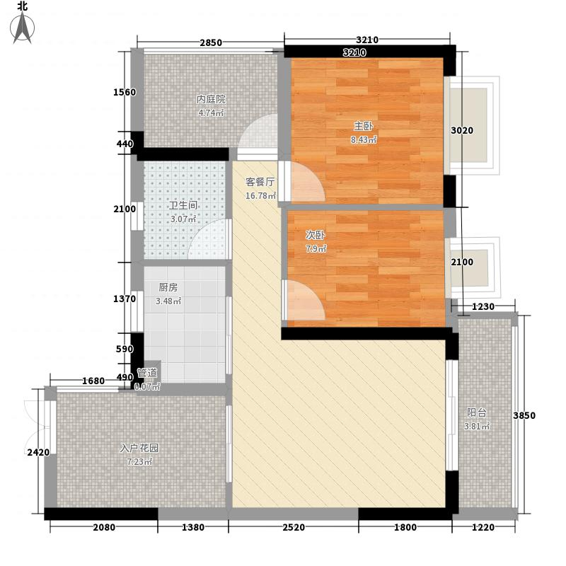 威廉城邦75.76㎡户型2室