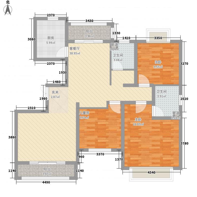 罗马假日138.00㎡Gardana-加尔达纳户型3室2厅2卫1厨