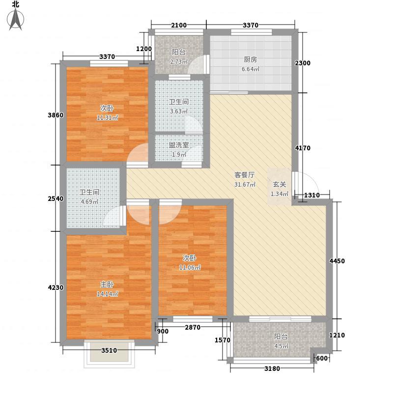 元丰苑134.00㎡元丰苑3室户型3室