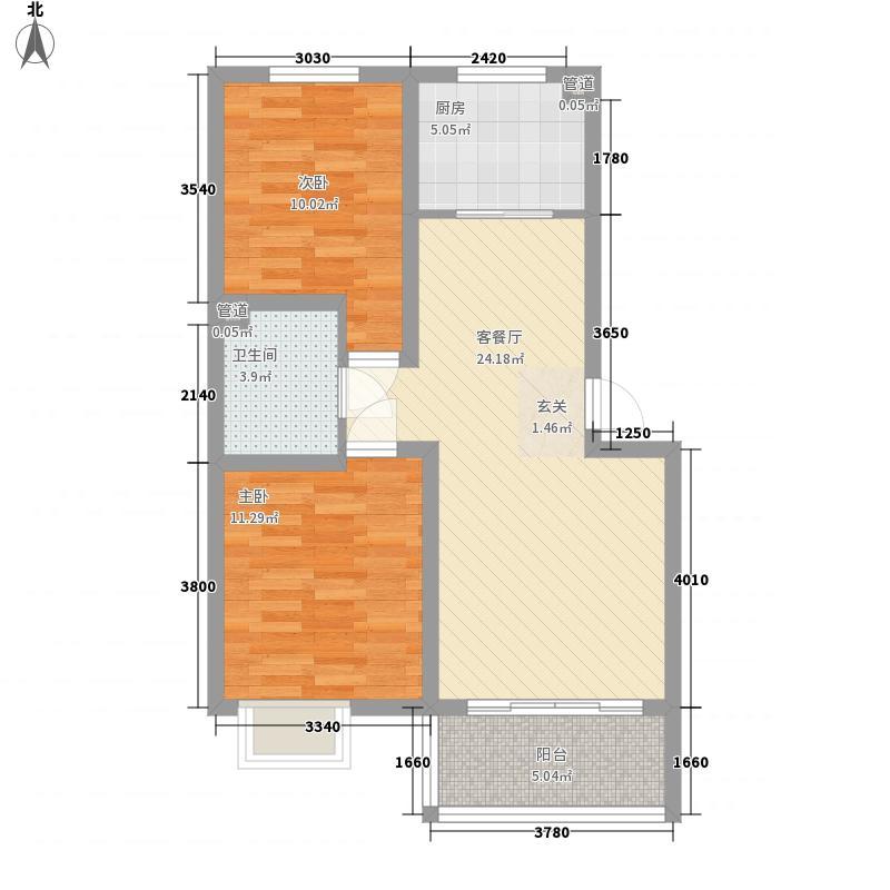 银座动感世代86.30㎡b户型2室2厅1卫1厨