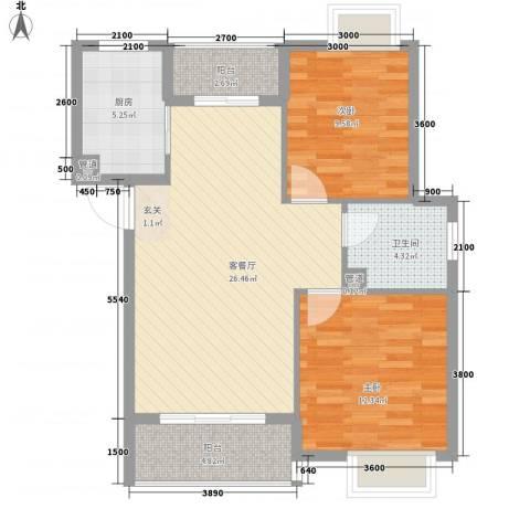 和庆楼2室1厅1卫1厨93.00㎡户型图