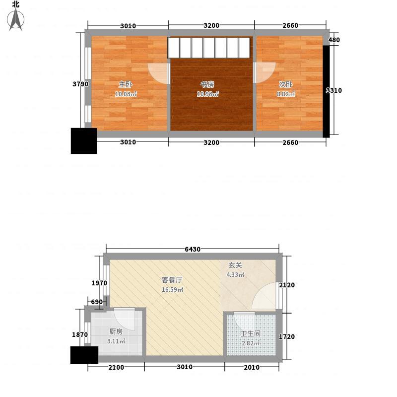 长投景城汉口年华38.13㎡4号楼L2户型3室2厅1卫1厨