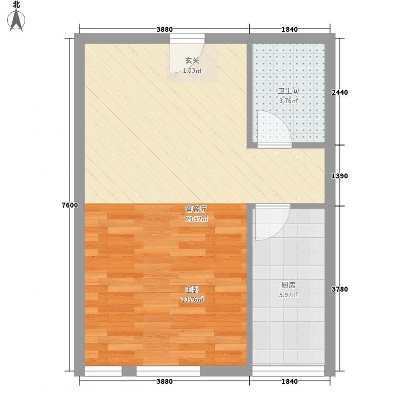 三水合一花园54.41㎡海岛1号5户型1室1厅1卫1厨
