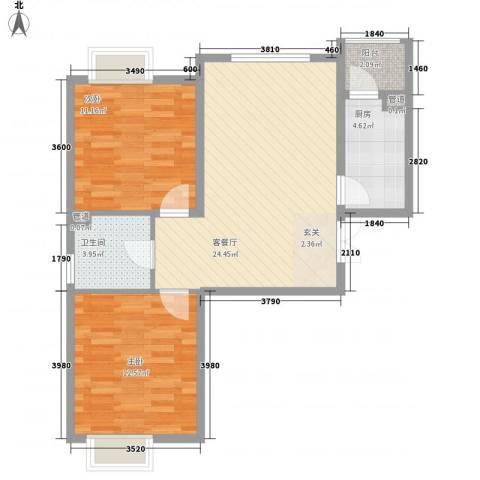 三利和平湾2室1厅1卫1厨59.02㎡户型图