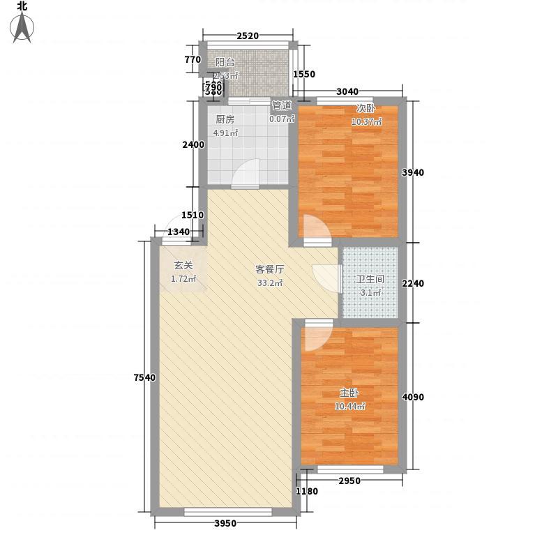 罗曼松鼠湾86.50㎡E户型2室2厅1卫