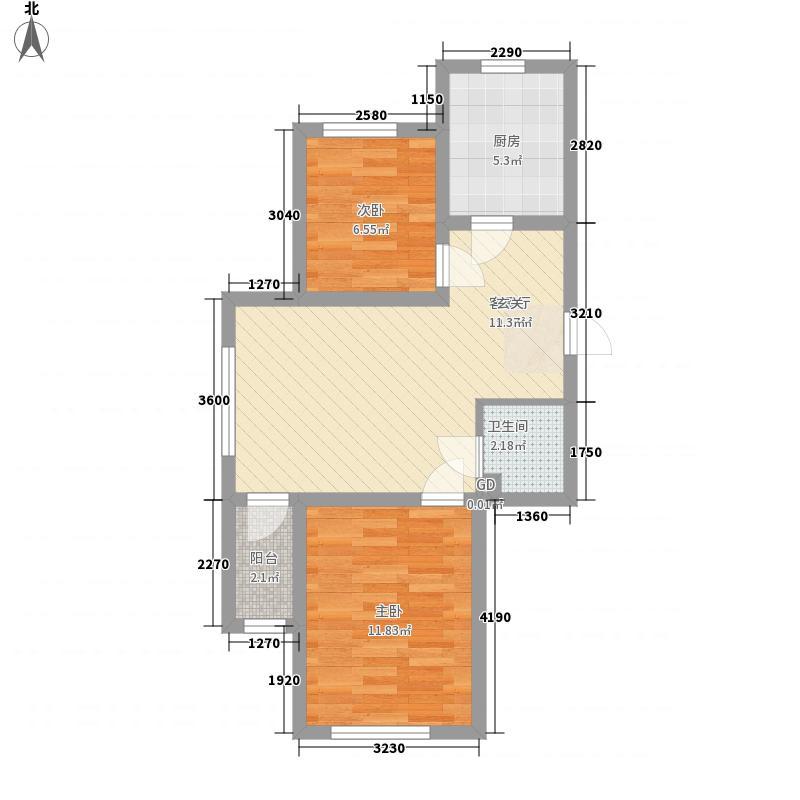 香树湾71.66㎡71户型2室2厅1卫
