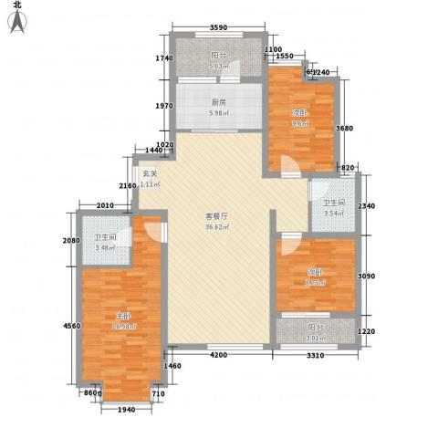 天成一品3室1厅2卫1厨133.00㎡户型图