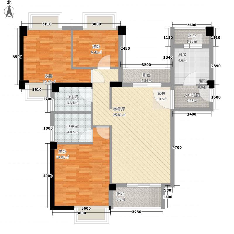 招商花园城121.00㎡J户型3室1厅1卫1厨