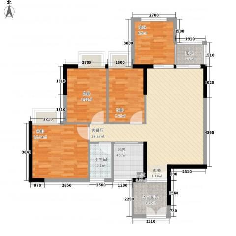 光耀荷兰堡4室1厅1卫1厨76.57㎡户型图