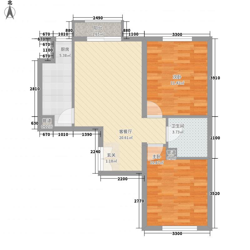 洛兹广场户型2室1厅1卫1厨