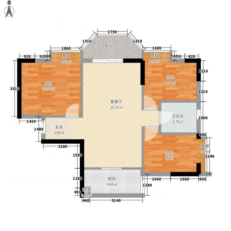 橄榄园84.84㎡橄榄一号三单元04号房户型3室2厅1卫1厨