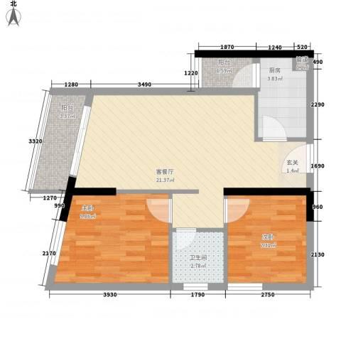景茂国际2室1厅1卫1厨75.00㎡户型图