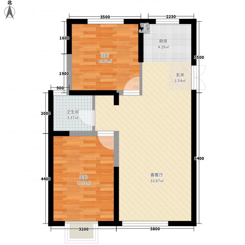 金域・华府公馆2.76㎡1#1、2、3单元C1户型2室2厅1卫1厨
