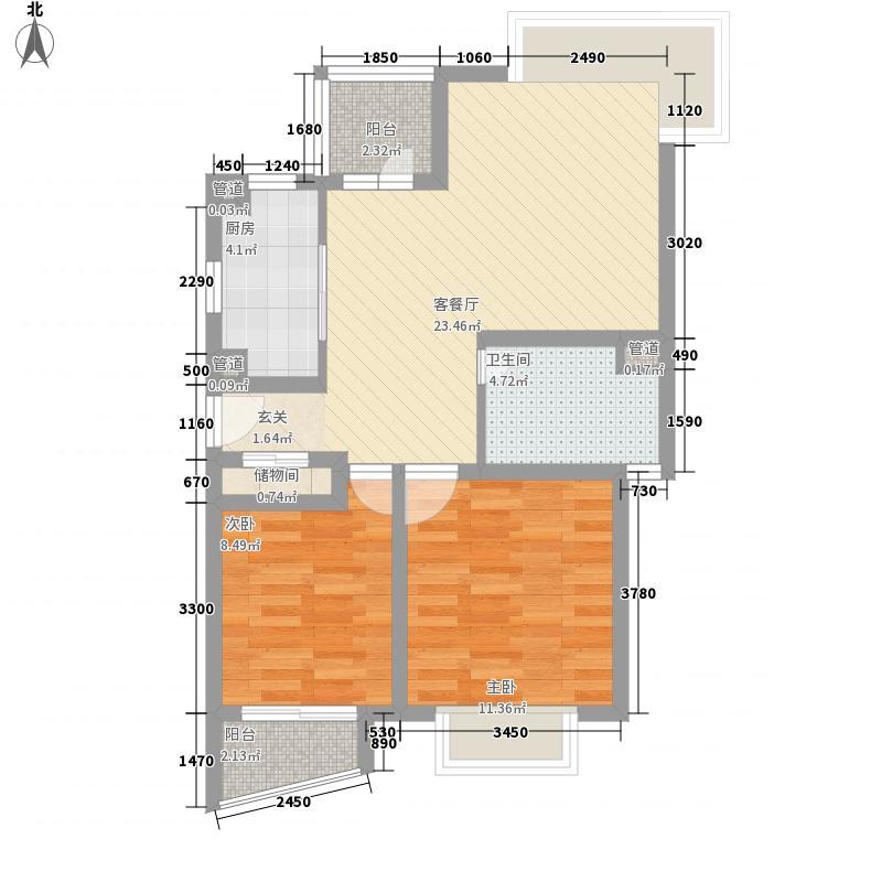惠康85.00㎡小区户型2室