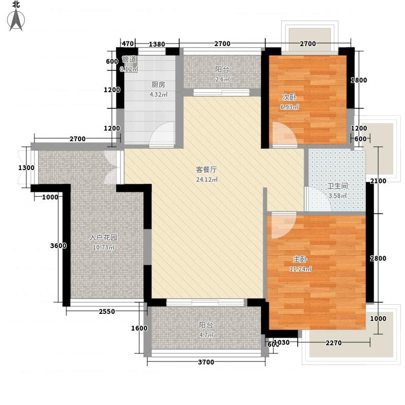 美岸栖庭88.00㎡二期户型2室2厅