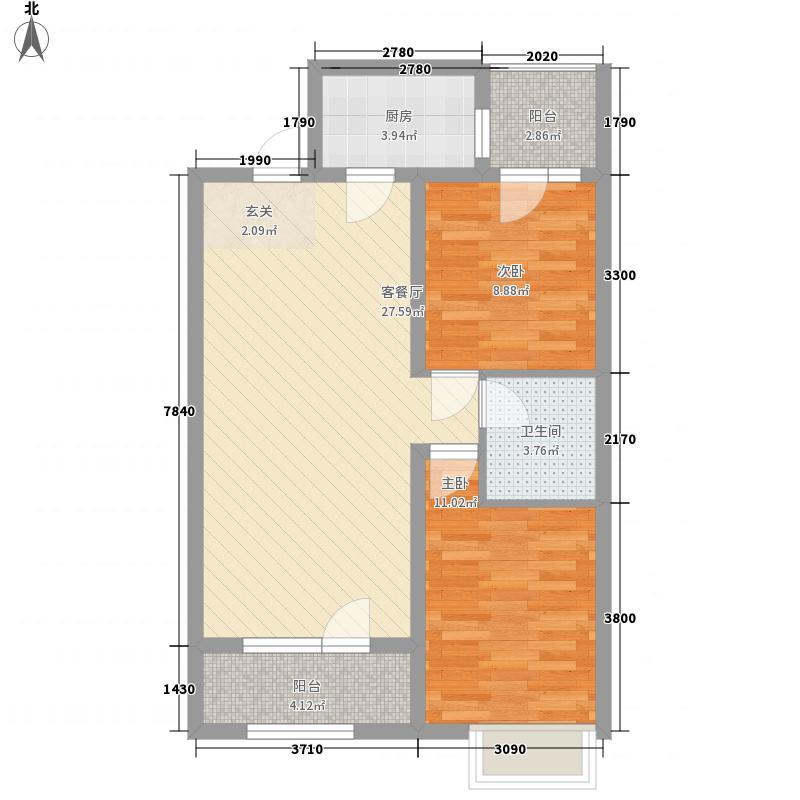 早安北京84.00㎡二期B5/B6户型2室2厅1卫1厨