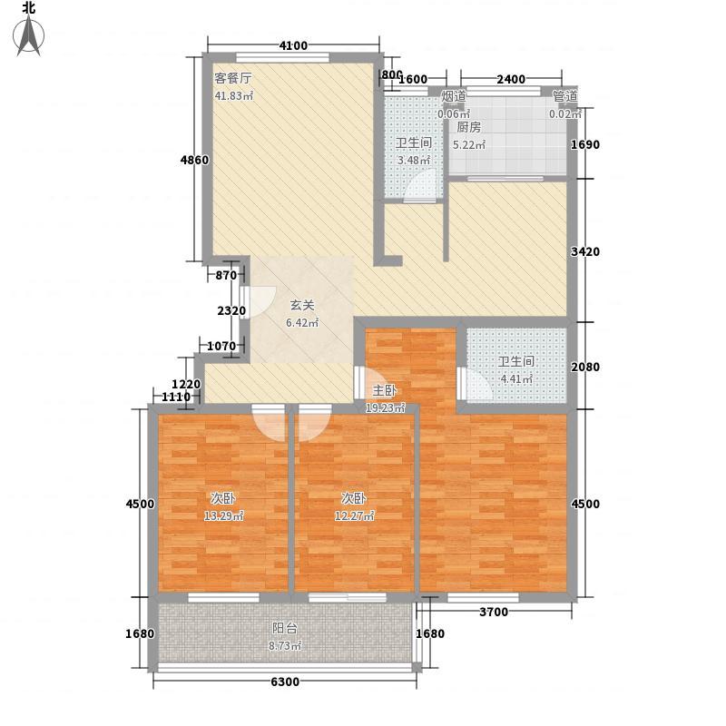 路通花园146.00㎡B1户型3室2厅2卫1厨