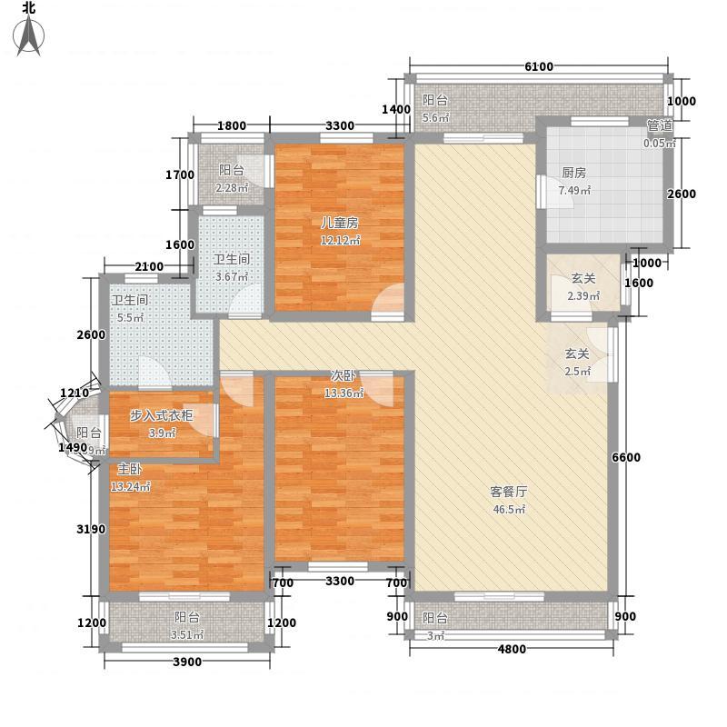 金石明珠138.00㎡5#楼D户型3室2厅2卫1厨