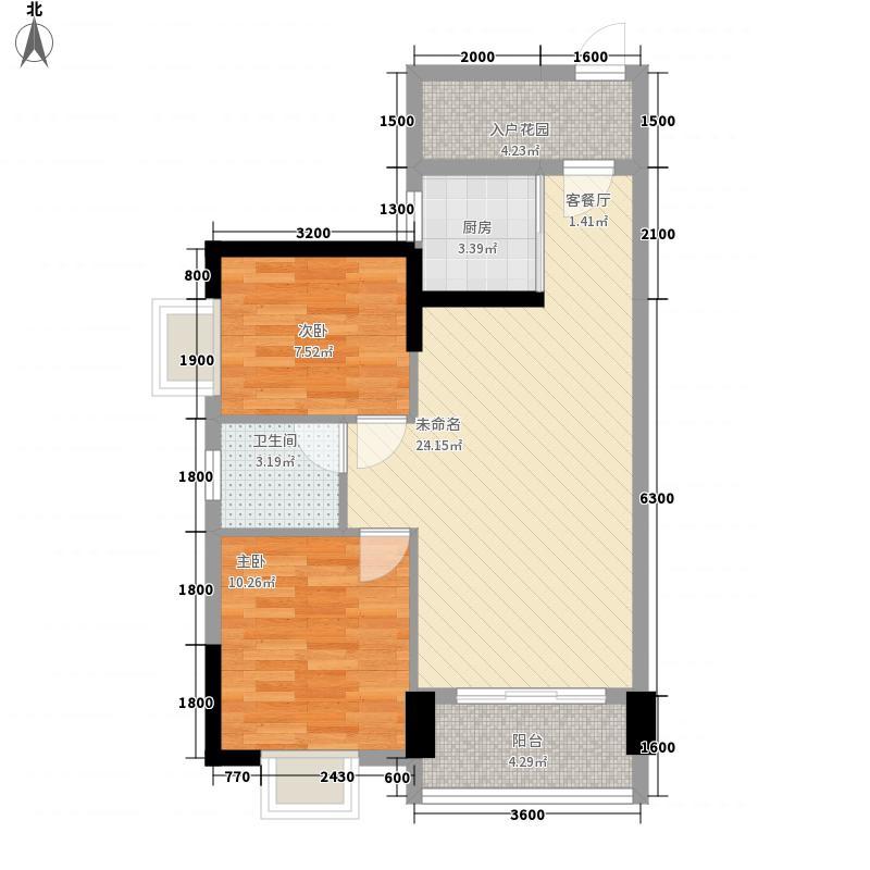 荣城・祥和名邸78.50㎡2#楼B户型2室2厅1卫1厨