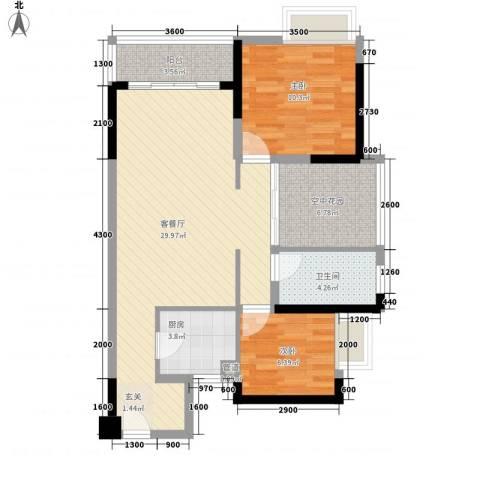 江湾国际2室1厅1卫1厨74.00㎡户型图
