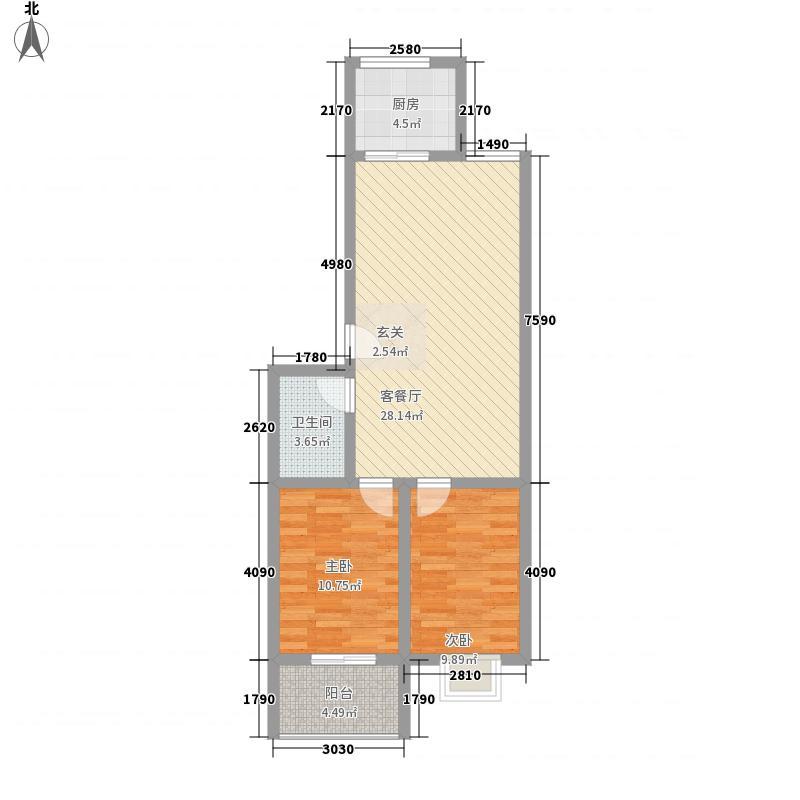 驿城花园87.00㎡C户型2室2厅1卫1厨