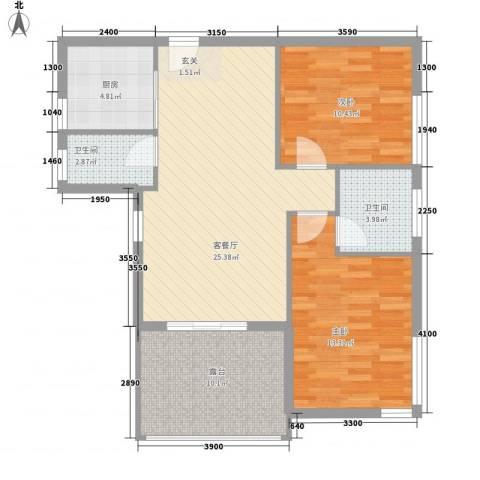 恒运通商厦2室1厅2卫1厨99.00㎡户型图