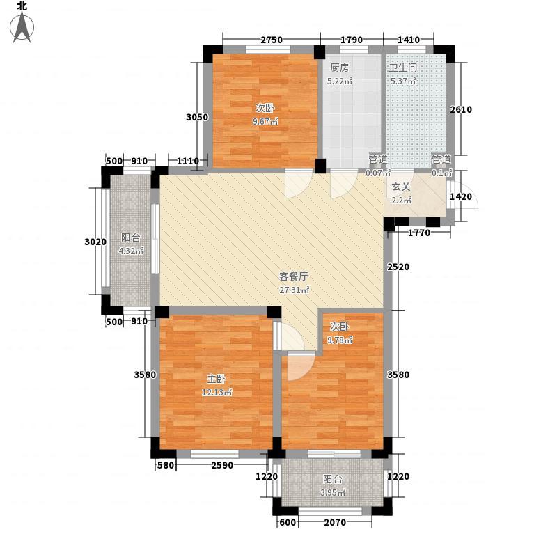 开元云龙谷111.68㎡XG1户型3室2厅1卫