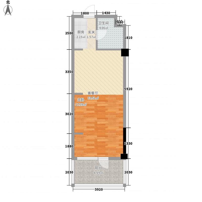 亚泰桂花苑62.00㎡迷你洋房32户型1室1厅1卫