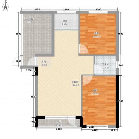 心海阳光2室1厅1卫1厨86.00㎡户型图