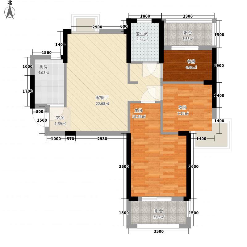 纽宾凯汉city国际社区8、16号楼C1户型3室2厅1卫1厨