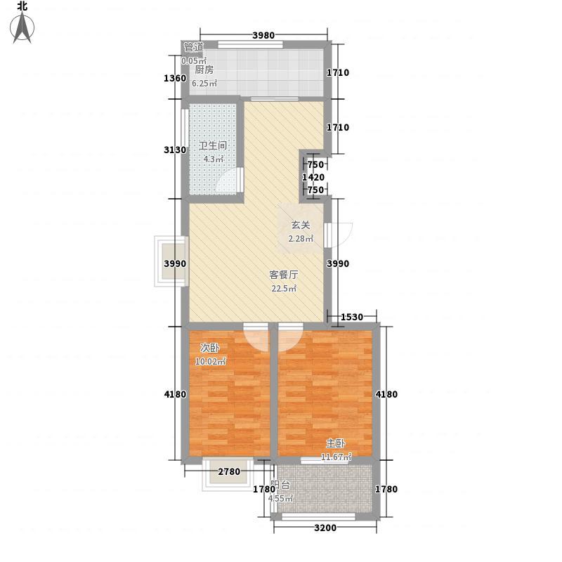 江山帝景2室1厅1卫1厨86.00㎡户型图