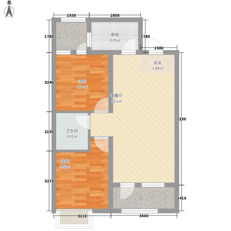 早安北京7.00㎡二期B2户型2室2厅1卫1厨