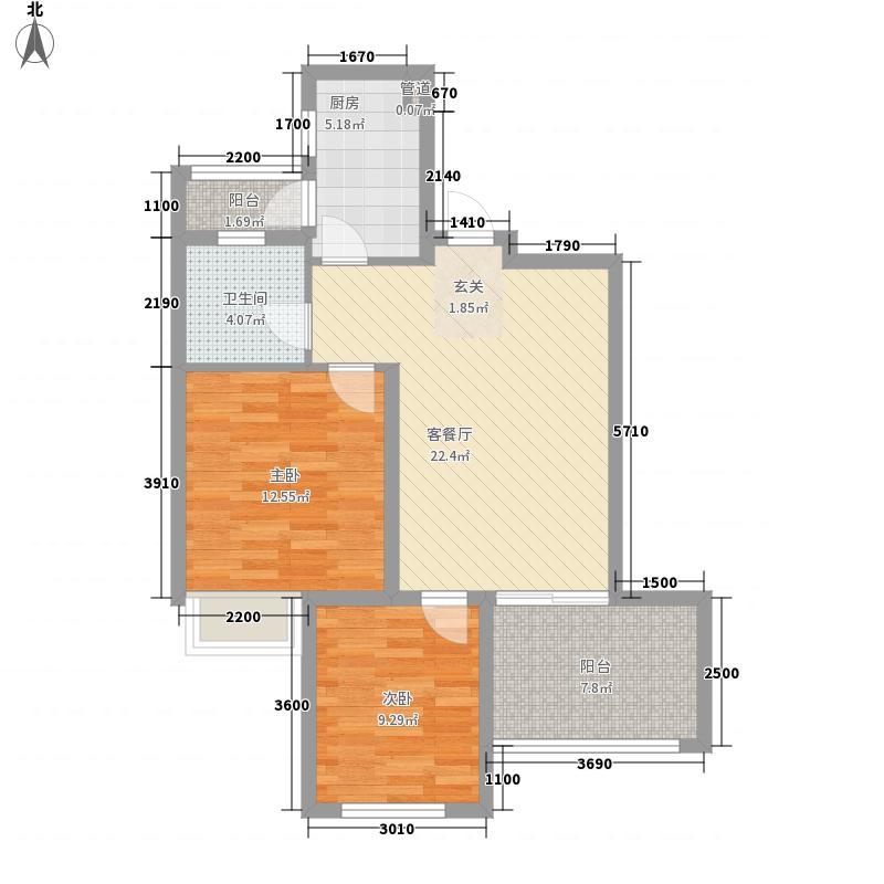星尚国际公寓86.60㎡D户型2室2厅1卫1厨