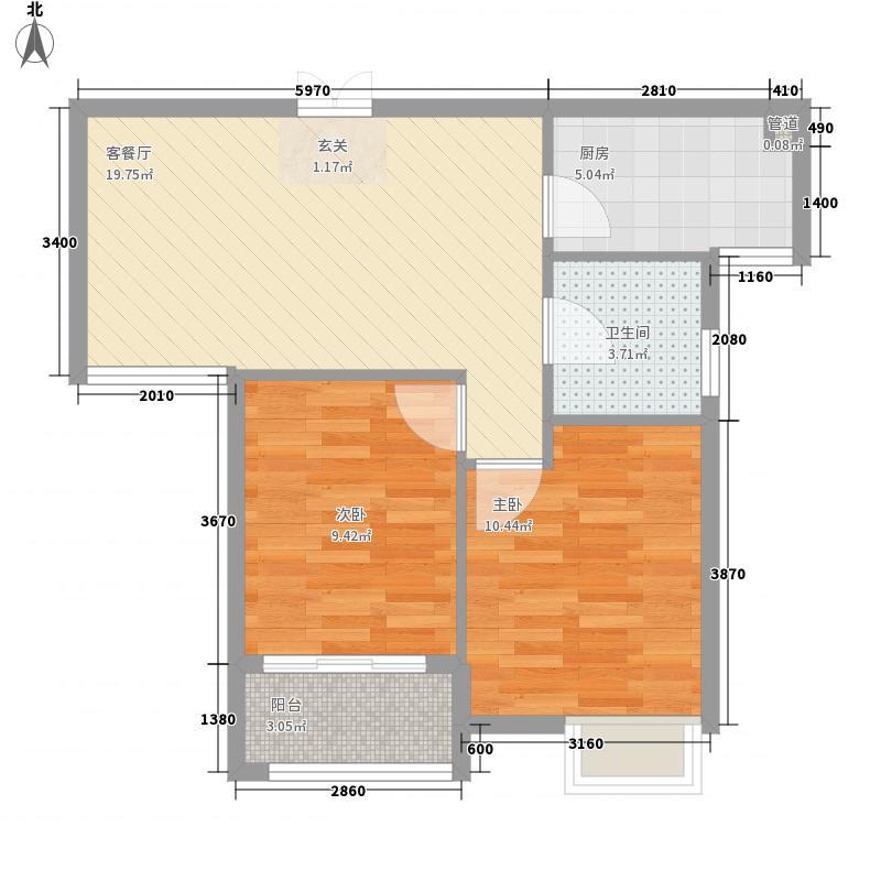上城国际72.00㎡B3户型2室2厅1卫1厨