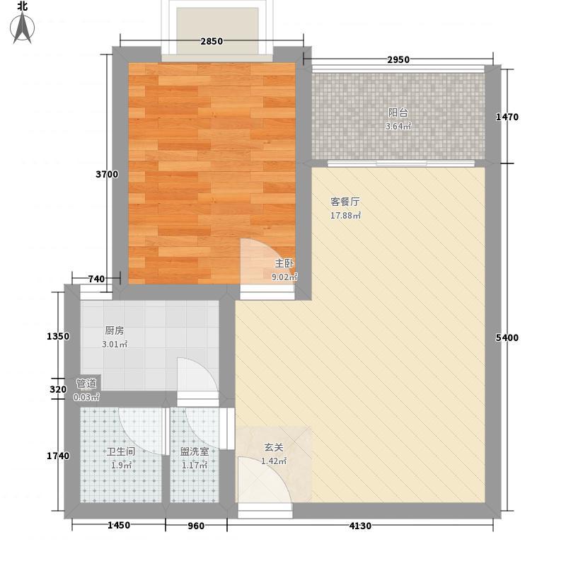 城建曙光山色54.00㎡浮山后五小区户型1室1厅