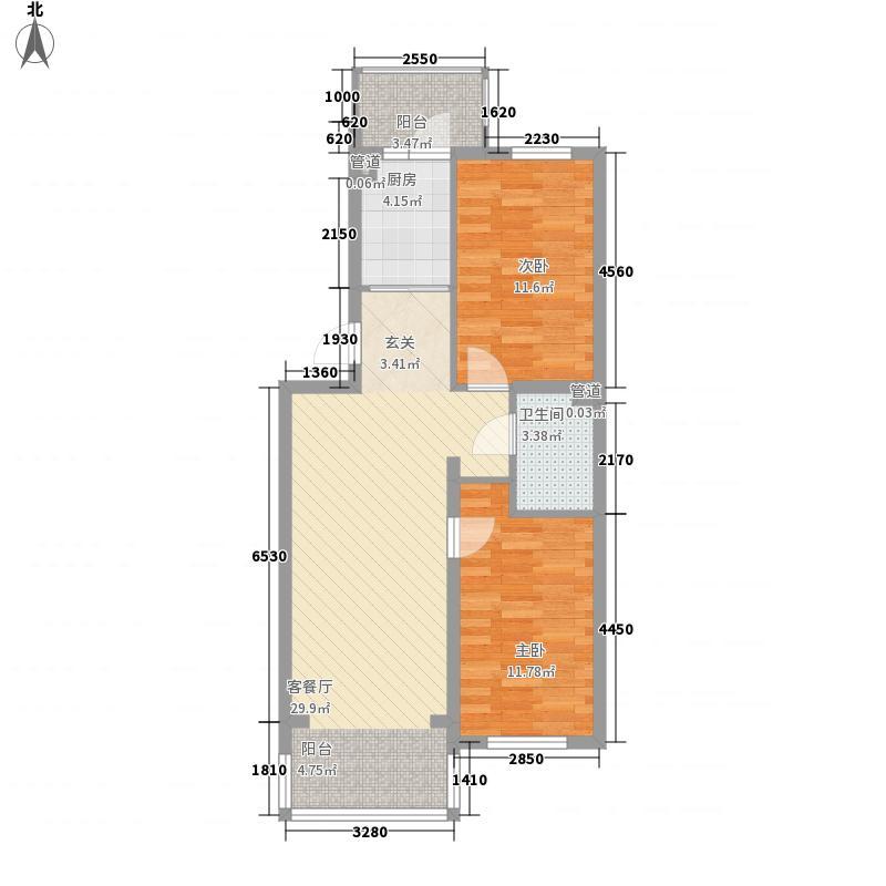 弘基世纪城58.10㎡一期9-12、14-16、18-20、22-24号楼户型2室2厅1卫1厨