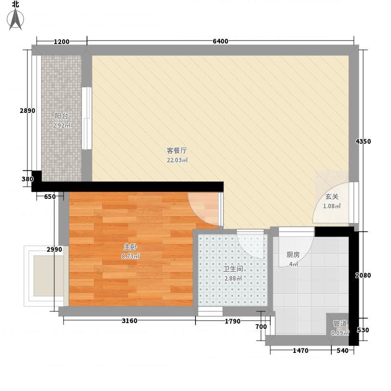 美林青城三期林与堂58.00㎡39、40号楼A户型1室1厅1卫1厨