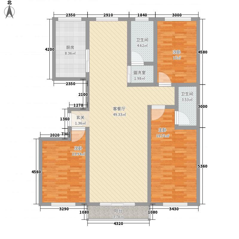 隆盛花园165.70㎡D户型3室2厅1卫1厨