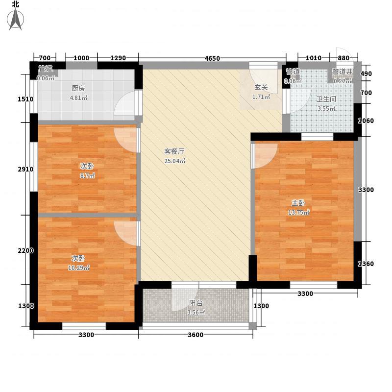 黄海城市花园88.86㎡D2户型3室2厅1卫1厨