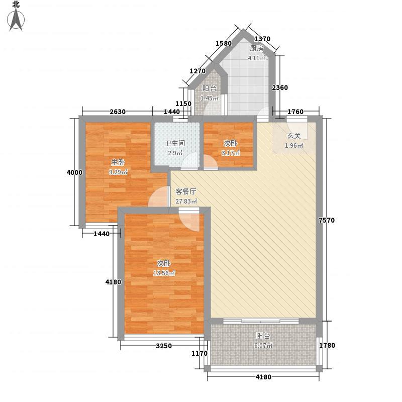 兴泰隆・创享国际5户型2室2厅1卫1厨