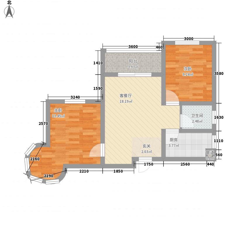 亚麦山城75.70㎡23#楼A户型2室1厅1卫1厨
