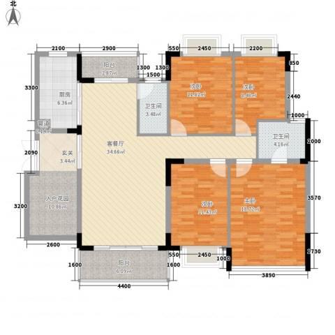 康雅苑4室1厅2卫1厨168.00㎡户型图