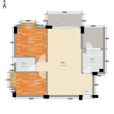 碧翠华庭2室1厅1卫1厨86.00㎡户型图
