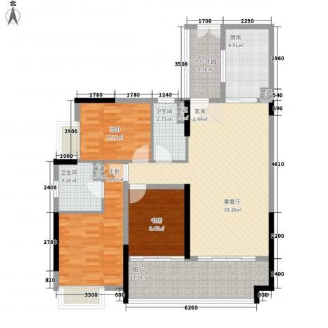 珠光御景湾3室1厅2卫1厨132.00㎡户型图