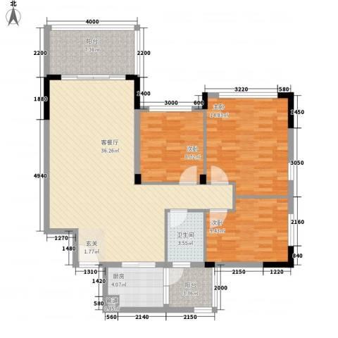 华南碧桂园翠云山3室1厅1卫1厨154.00㎡户型图